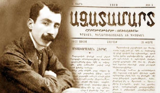 Azadamard'da Ermeni esirler ve Azadamard'ın çaycısının hikayesi