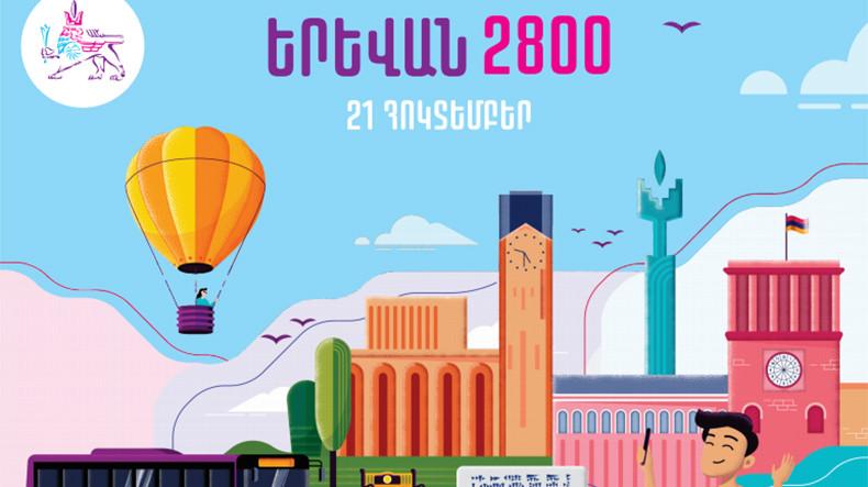 Roma'dan eski şehir Yerevan, 2800 Yaşında