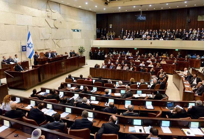 """İsrail'de """"Ermeni Soykırımı'nı tanıyalım"""" sesleri"""