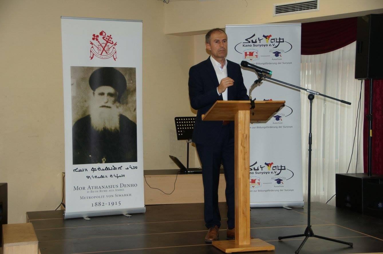 Musa Ergin