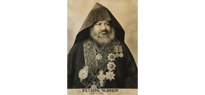 Սուլթան Համիտը, պատարագիչ եպիսկոպոսն ու Օրմանեան Պատրիարքը