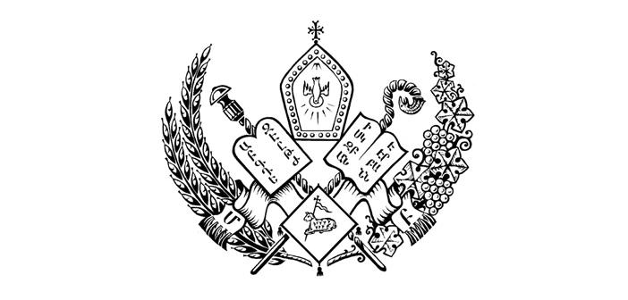 Ermeni Patrikhanesinden 15 Temmuz ayini