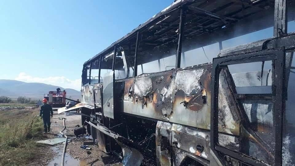 Ermenistan: Uçağımız Türk F-16'sı tarafından vuruldu
