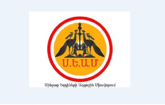 Ezidi Milli Birliği'nden Ermenistan'a destek