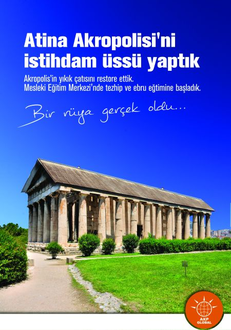 AKP Global'in belediyecilik icraatları