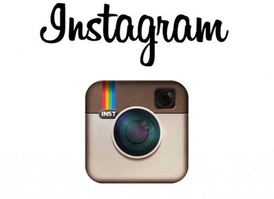 Yeni yılda Instagram'a mesaj gelecek