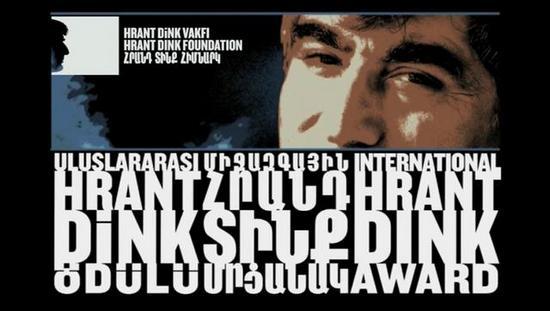 Hrant Dink Ödülü bu akşam veriliyor
