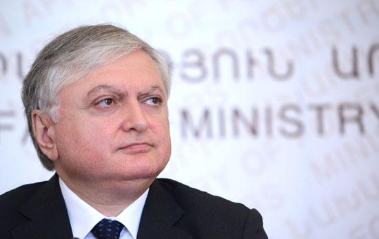 Cumhurbaşkanlığı yemin törenine Dışişleri Bakanı Nalbandian katılıyor