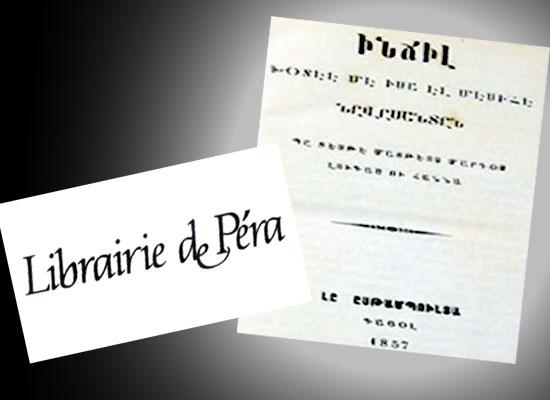 Meraklısına, 150 yıllık Ermeni harfleriyle Kürtçe İncil