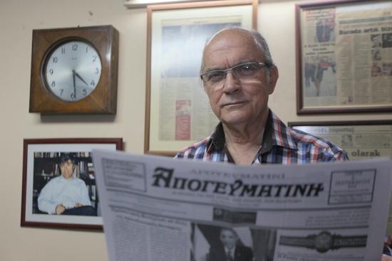 Apoyevmatini 90 yıllık bürosundan ayrılıyor