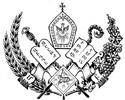 Başepiskopos Ateşyan'ın Surp Dzınunt Mesajı