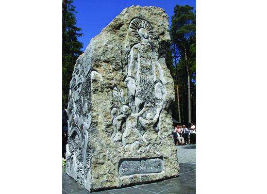 Atina'ya Süryani Soykırımı anıtı