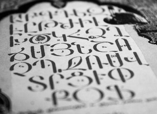 'Türkçeye en uygun alfabe Ermenilerinki'