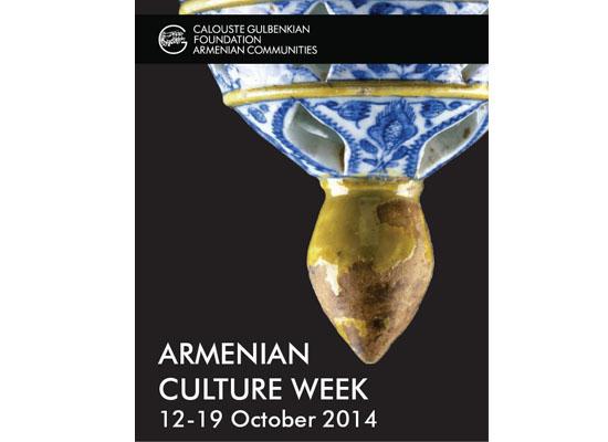 Ermeni Kültürü Haftası Lizbon'da başladı