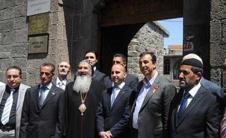 Süryani din adamı Bar Salibi'nin ismi Diyarbakır'da bir sokağa verildi