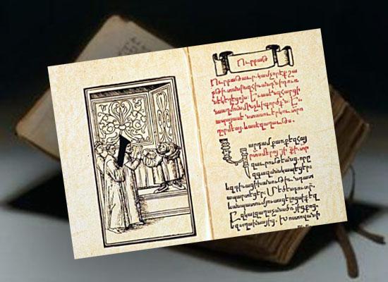 Ermeni matbaacılık tarihinin en önemli kitabı Türkçede