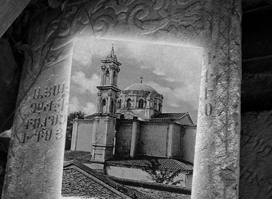 'Gâvur İzmir'in Ermenileri