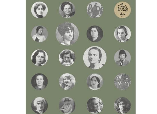 Kadınlar 100 yıldır üniversitede