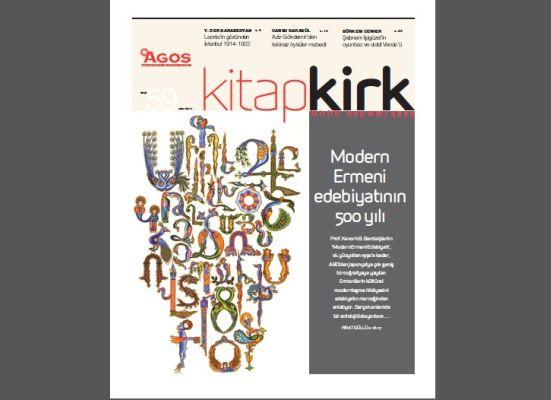 Kitap/kirk'in kapağında bu ay modern Ermeni edebiyatı var!