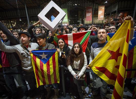 Katalan özerkliğinin yüzyılı