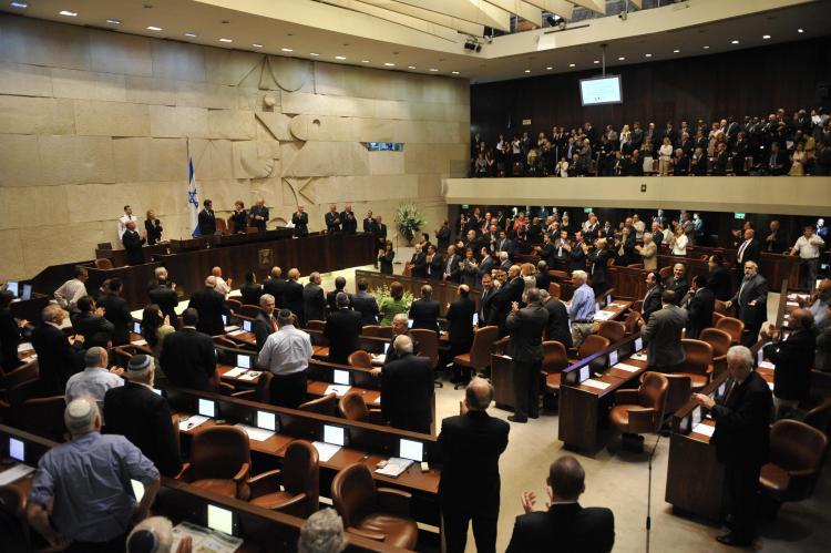İsrail Parlamentosu Ermeni Soykırımı tasarısını erteledi