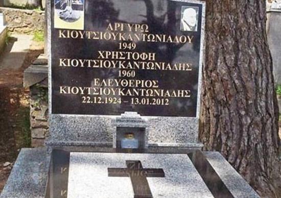 Fenerbahçeli Lefter huzur içinde yatıyor