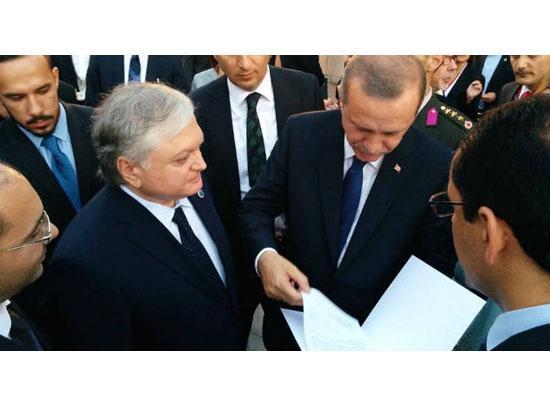 Ermenistan'dan Erdoğan'a Soykırım anması daveti