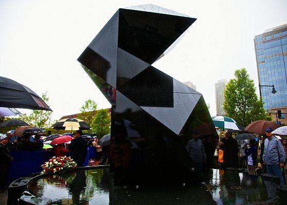 Boston'da Ermeni Mirası Parkı'na Soykırım Anıtı yapıldı