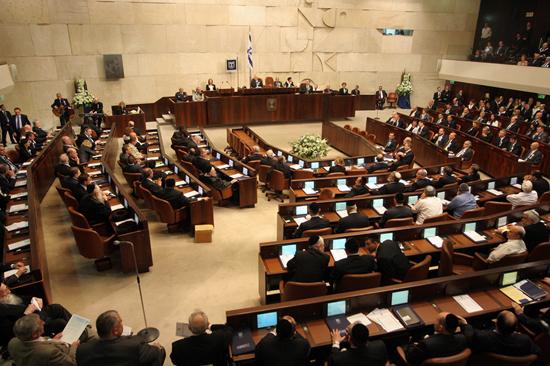 'Ermeni Soykırımı' İsrail'de de koz
