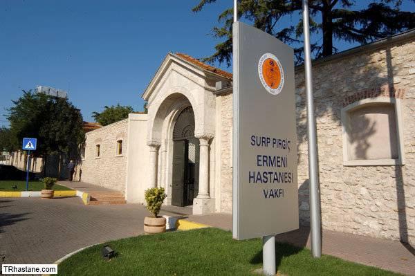 Cerrahpaşa'da azınlık hastaneleri konferansı