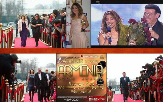 Sibil Moscova'da Armenia Music Awards törenine katıldı
