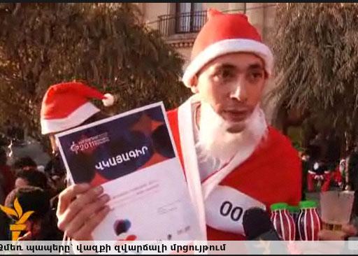 Noel babalar Yerevan'da yarışıyor