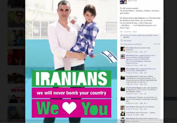 'İranlılar, sizi seviyoruz'